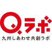 Qラボ編集部 ライター 佐藤 渉
