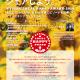 九州のしあわせをシェアしよう。 『九州ローカルハッピーアワード2019』開催!!