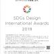デザインで世界を変えよう!世界の学生を対象に、SDGsにデザインで取り組むコンペティションを開催します。